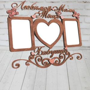 Деревянная фоторамка для 3 фото — Любимой бабушке