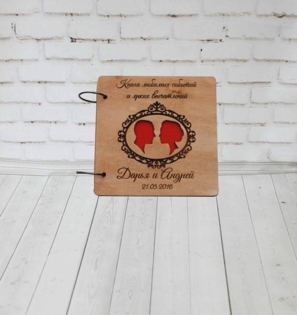Фотоальбом с деревянной обложкой