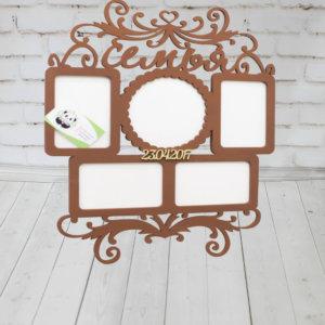 Деревянная фоторамка на стену с датой свадьбы