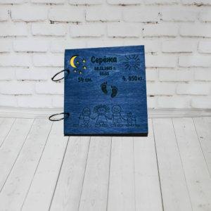 Детская книга с обложкой из дерева