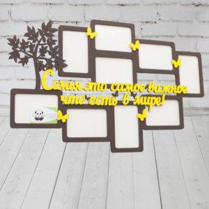 Фоторамка на стену из дерева с надписями
