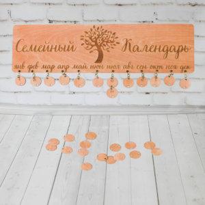 Деревянный календарь дней рождений с гравировкой