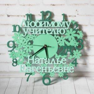 Часы именные для учителя