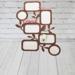 Фоторамка ручной работы из дерева — Наша семья