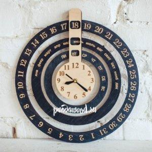Вечный календарь часы из дерева с гравировкой