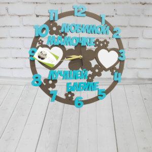 Часы с фоторамками и словами — Любимой мамочке