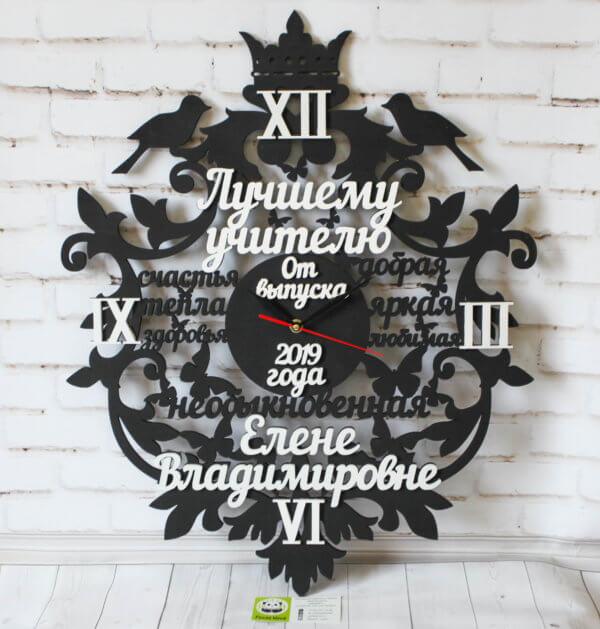 Деревянные часы со словами
