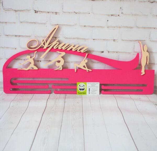 Деревянная вешалка для медалей гимнастика