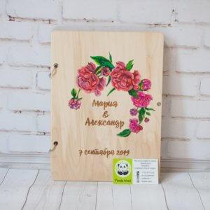Книга пожеланий на свадьбу с росписью