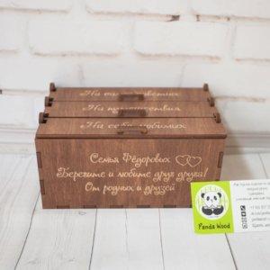 Деревянная шкатулка для денег с гравировкой