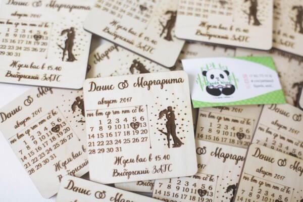 Приглашения на свадьбу с гравировкой