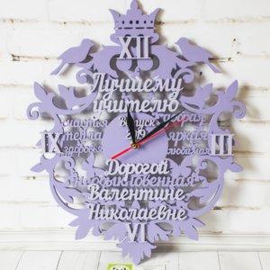 Именные часы из дерева для учителя