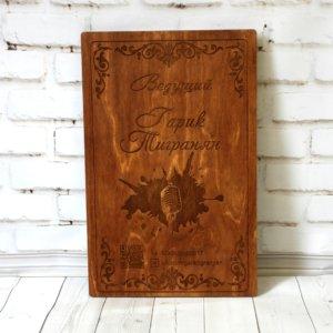 Планшет из дерева с гравировкой и зажимом для бумаги