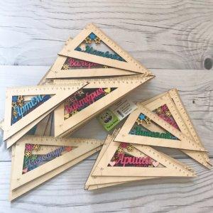 Деревянная линейка треугольники с именем