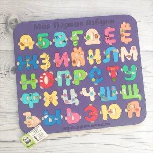 Именной детский алфавит из дерева