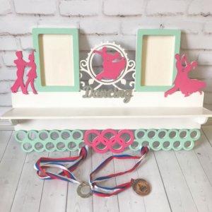Именная вешалка для медалей — Бальные танцы