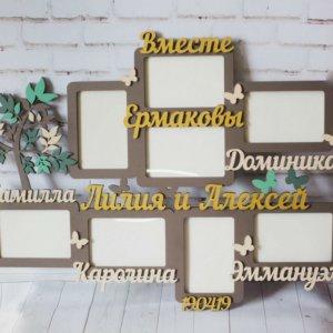 Фоторамка из дерева на заказ с именами