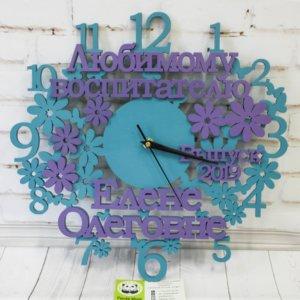 Часы настенные деревянные — Воспитателю