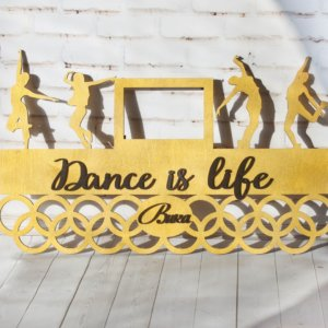Вешалка для медалей — Танцы