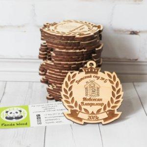 Медали для выпускников детского сада/первоклассников