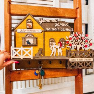 Фамильная ключница из дерева Дом