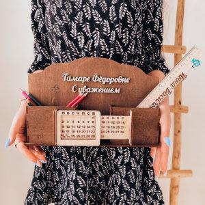Карандашница, органайзер для творчества, подставка для карандашей «Вечный календарь учителю»